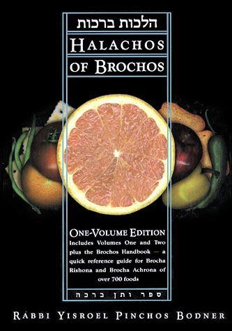 Halachos of Brochos