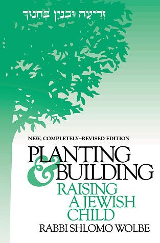 Planting and Building in Education