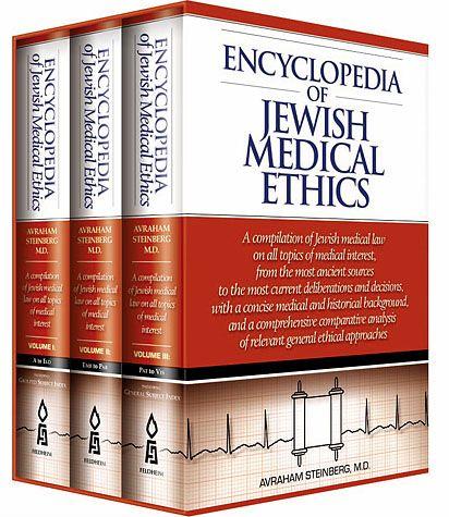 Encyclopedia of Jewish Medical Ethics