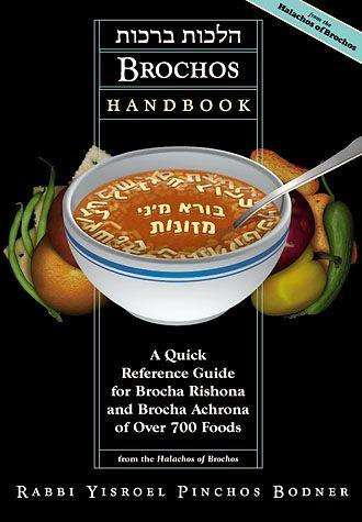 The Brochos Handbook