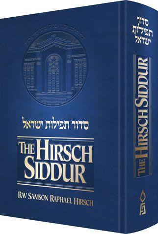 The Hirsch Siddur