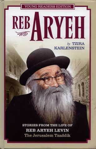 Reb Aryeh