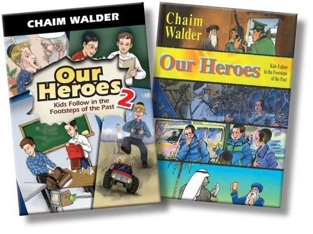 Our Heroes Series