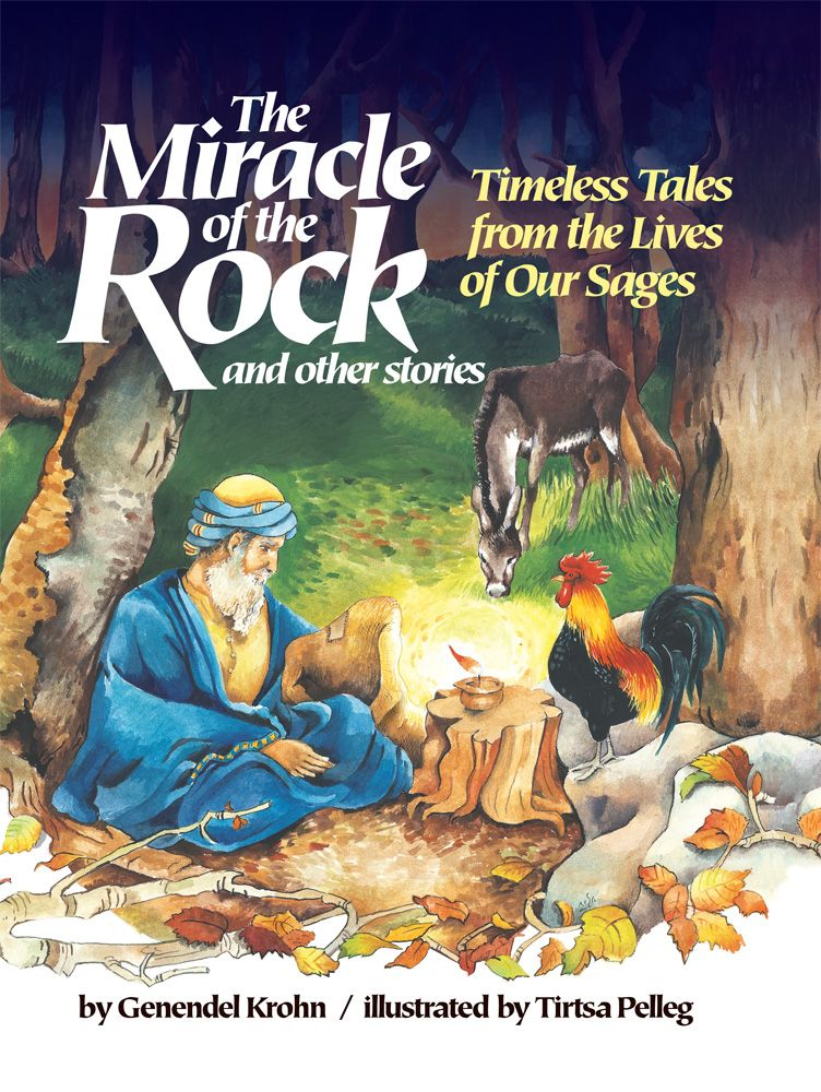 The Miracle of the Rock and Other Stories