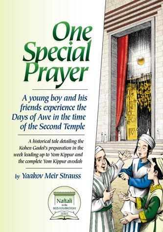 One Special Prayer