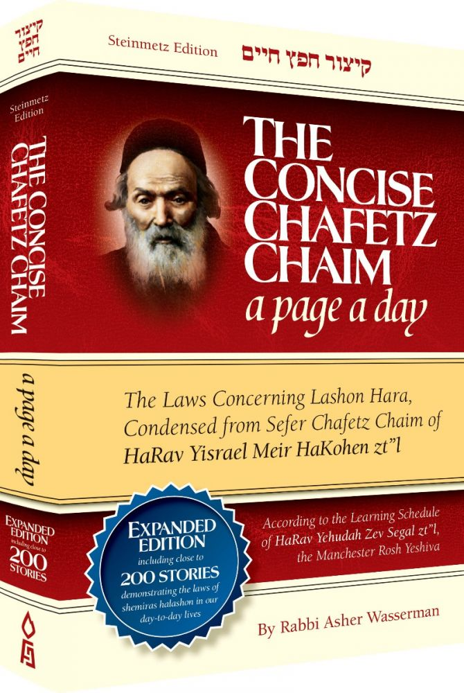The Concise Chofetz Chaim - A Page A Day