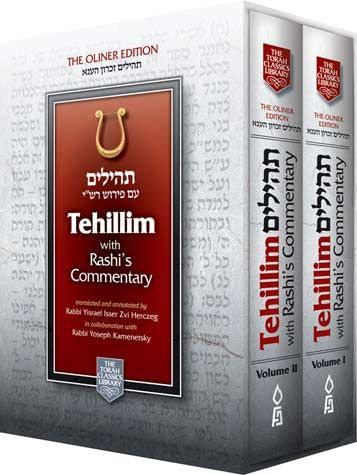 Tehillim with Rashi's Commentary