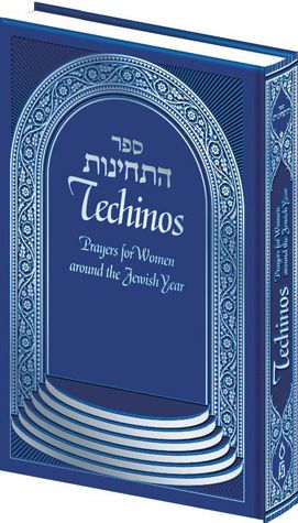 Sefer Techinos
