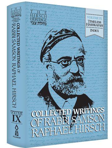 Collected Writings of Rabbi Samson Raphael Hirsch, Volume 9