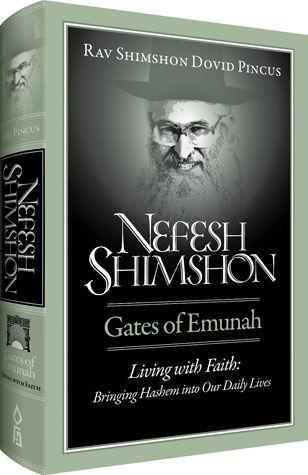Nefesh Shimshon: Living With Faith