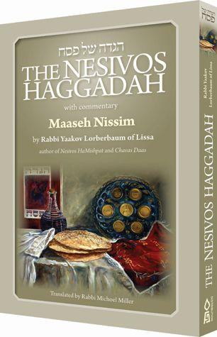 The Nesivos Haggadah