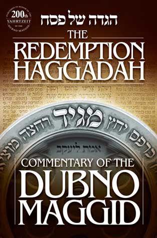The Redemption Haggadah