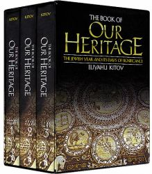 Book of Our Heritage