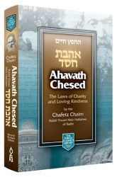 Ahavath Chesed, Pocket Edition