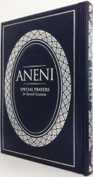 Aneni: Classic Edition, Navy