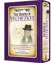 The Book of Yechezkel