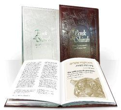 Perek Shirah: The Symphony of Creation