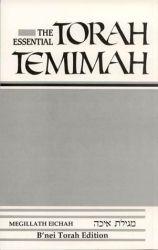 The Essential Torah Temimah: Megillas Eichah