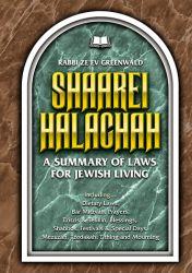 Shaarei Halachah