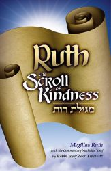 Ruth, the Scroll of Kindness