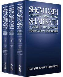Shemirath Shabbath