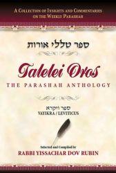 Talelei Oros: Vayikra/Leviticus