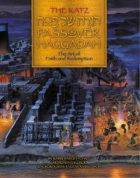 The Katz Haggadah, Laminated