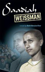 Saadiah Weissman