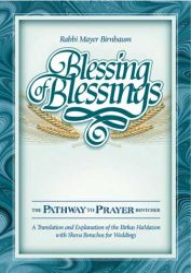 Blessing of Blessings