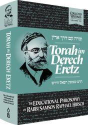 Torah im Derech Eretz
