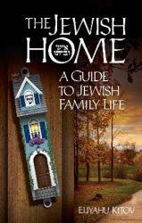 The Jewish Home