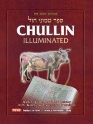 Chullin Illuminated, Revised edition