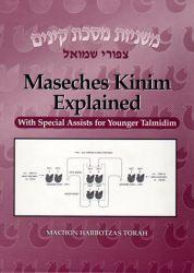 Maseches Kinim Explained