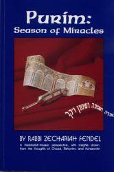 Purim - Season of Miracles