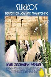 Sukkos, Season of Joy and Thanksgiving