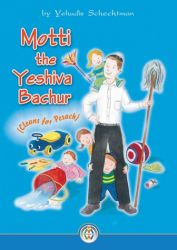 Motti the Yeshiva Bachur Cleans for Pesach