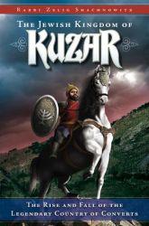 The Jewish Kingdom of Kuzar