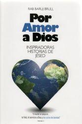 For Goodness' Sake, Spanish Edition