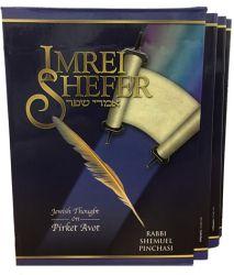 Imrei Shefer, Pirkei Avos (3 vol.)