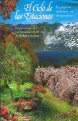 El Ciclo de las Estaciones (Harmony of the Seasons-Spanish Edition)