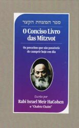 Concise Book of Mitzvot, Portuguese Edition