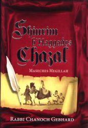 Shiurim B'Haggados Chazal, Megillah