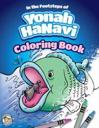 In the Footsteps of Yonah HaNavi, Coloring Book