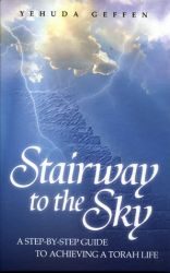 Stairway to the Sky