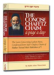 The Concise Chofetz Chaim, pocket size