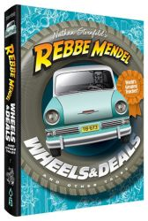 Rebbe Mendel #7, Wheels & Deals