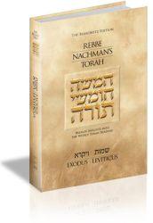 Rebbe Nachman's Torah: Breslov Insights into the Weekly Torah Reading, Volume 2: Exodus (Shemot) and Leviticus (Vayikra).
