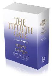 The Fiftieth Gate: Likutey Tefilot – Reb Noson's Prayers, Volume 1: Prayers 1-20