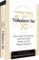 Veha'arev Na, Volume 1