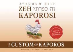 Zeh Kaporosi - The Custom of Kaporos
